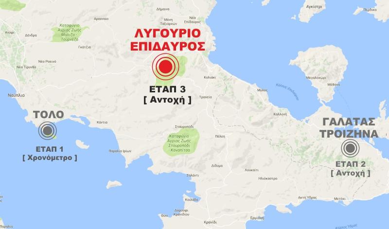 ligurio-epidavros map