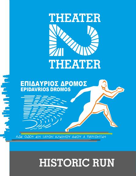 theater2theatern