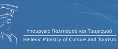 Υπουργείου Πολιτισμού – Αρχαιολογική Υπηρεσία