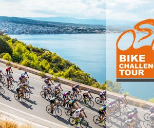 bike-challenge-prod