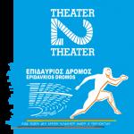theater2theater