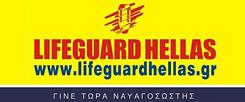 lifeguard hellas