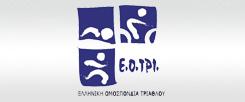 ελληνικη ομοσπονδια τριαθλου