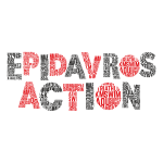 EPIDAVROS-action–LOGO-menu