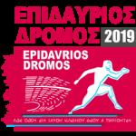 Epidavrios-DROMOS-2019-tham
