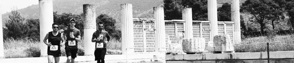 Epidavrios Dromos 2020