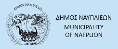 Δήμος Ναυπλίου